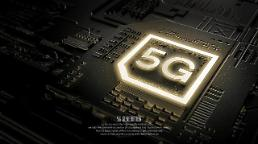 .Global IT industry to invest explosively in 5G hardware development: Intel Korea.