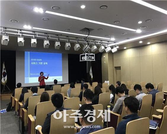 광명도시공사, 고객만족경영 실천 CS교육