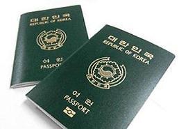 .韩国国籍法修订案年底生效 新增入籍宣誓.