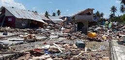 .乐天集团向印尼海啸捐款2.2亿韩元用于地震和海啸救援重建.