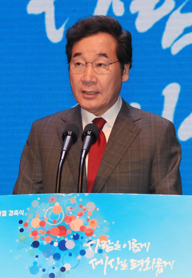 韩总理开天节贺词:望韩朝携手造福于民