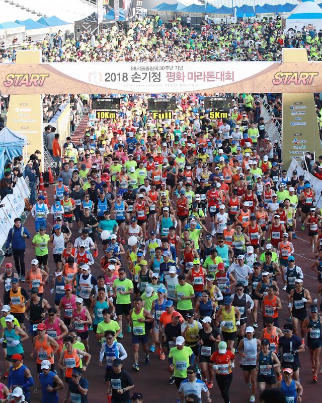 韩国举行马拉松大赛纪念汉城奥运30周年