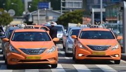 .首尔出租车起步价可能上涨至4000韩元.