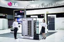 LG電子、「大韓民国のエネルギー大戦」でエネルギートータルソリューション披露