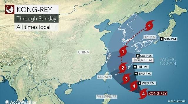 """第25号台风""""康妮""""本周末抵达韩国"""