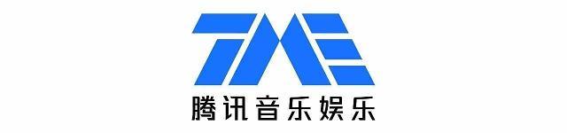 중국 텐센트뮤직, 미국증시 10억달러 IPO
