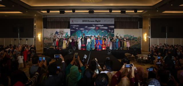 주말레이시아 한국대사관, 2018한국의 밤 행사 성료
