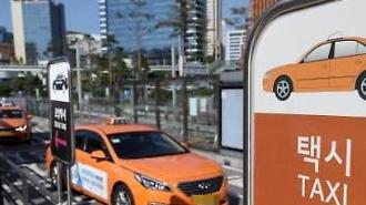 Hàn Quốc tăng giá taxi với mức giá mở cửa lên 4.000won