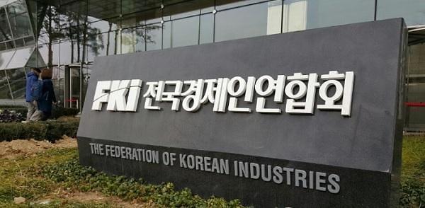 韩全经联韩中CEO圆桌会议下月将在天津举行