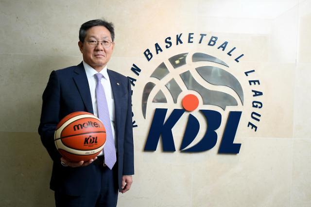 프로농구 KBL, 소통 위한 '농구발전위원회' 출범
