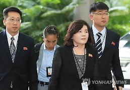 .朝鲜副外相抵京 或介绍朝美核谈情况.