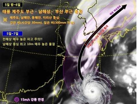 """태풍 콩레이 예상 경로 보니…JTWC """"동쪽으로 더 이동한다"""""""