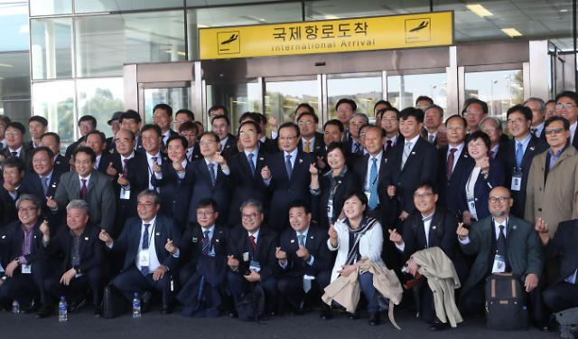10·4宣言签署11周年纪念活动 韩国代表团抵达朝鲜