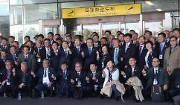 .10·4宣言签署11周年纪念活动 韩国代表团抵达朝鲜.