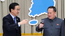 .韩朝今首次合办《10·4宣言》纪念活动.