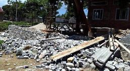 .印尼地震中失踪的韩公民确认身亡.