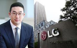 .LG集团新任会长具光谟将抛售泛韩物流股份.