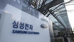 .三星电子第三季营业利润同比增20.4%.