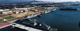 .韩海军济州基地下周对外开放.