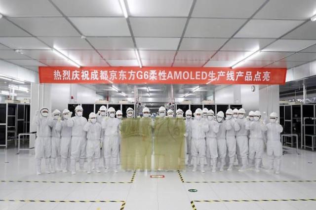 京东方或为三星供应面板 OLED生产水平获韩国业界认可