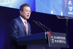 """.文在寅总统出席第12届""""世界韩人日""""纪念活动."""