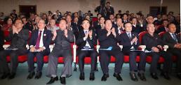 .韩朝联合举办《10·4宣言》纪念活动.