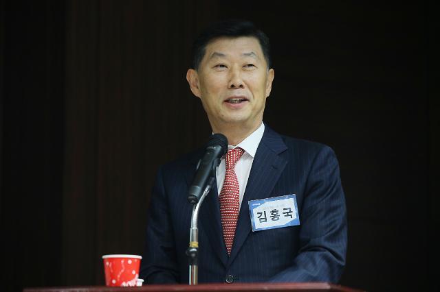 김홍국 하림그룹 회장, 제12대 재경전북도민회장 선출