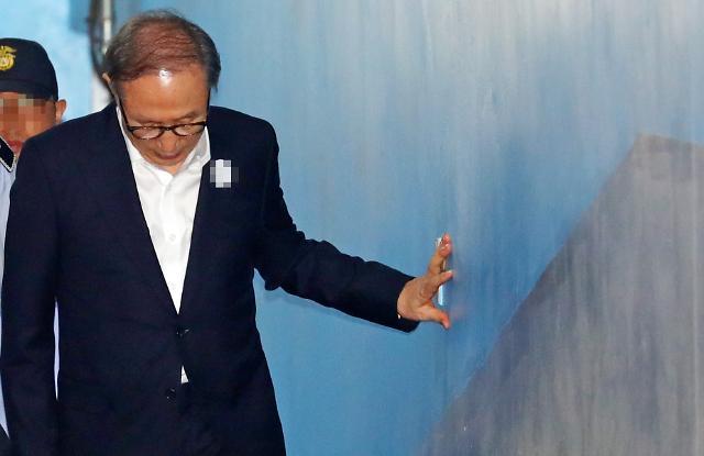 Ex-president Lee Myung-bak sentenced to 15 years in prison