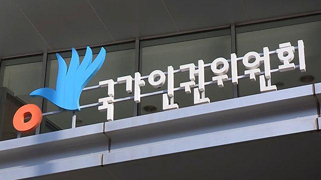 在韩移民劳工待遇差 每月仅赚200万韩元