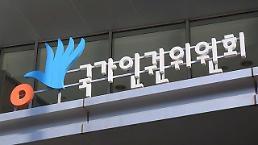 .在韩移民劳工待遇差 每月仅赚200万韩元.