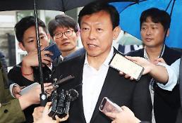 .乐天董事长一审判缓刑 被捕234天后获释.