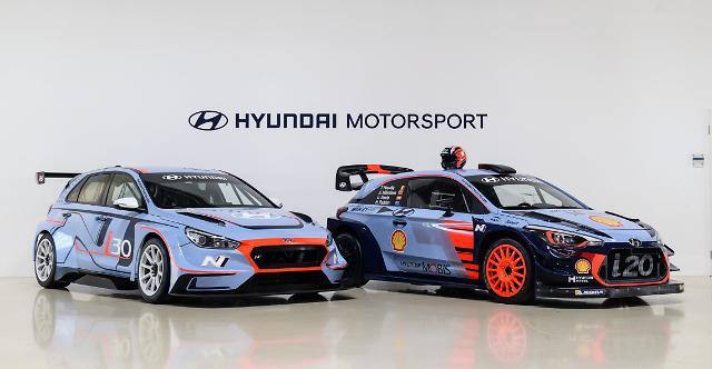 현대차도 뛰어든 고성능차 전쟁 WRC·WTCR로 진검승부