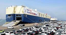 .韩产汽车出口萎靡 主要地区市场占有率持续不振.