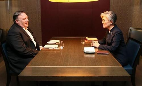 美国务卿会见韩外长介绍访朝结果
