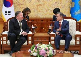 .美国务卿:朝美商定尽早举行第二次金特会.