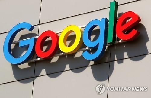 구글, '제1회 데이터저널리즘 어워드' 한국서 개최