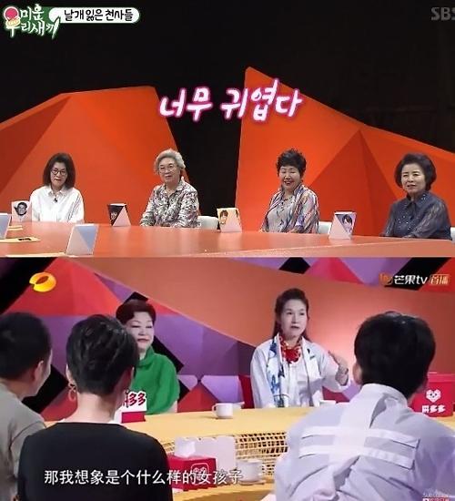 中国抄袭何时是个头?被抄韩国综艺节目已达34个