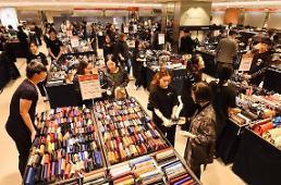 .2018韩国购物旅游体验节闭幕 流通业:效果不及预期.