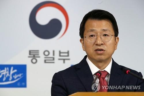 韩朝考虑开高级别会谈加快落实《平壤宣言》