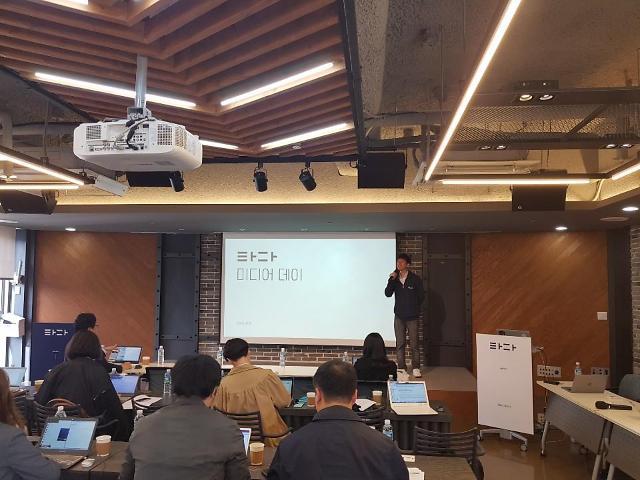 S. Korean startup launches beta version of ride-hailing service: Yonhap