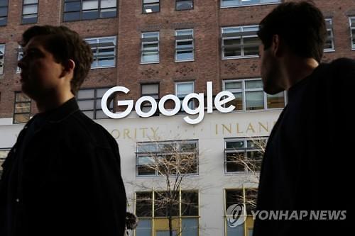 구글 50만 이용자 정보 노출..美 기술주 잇따른 악재