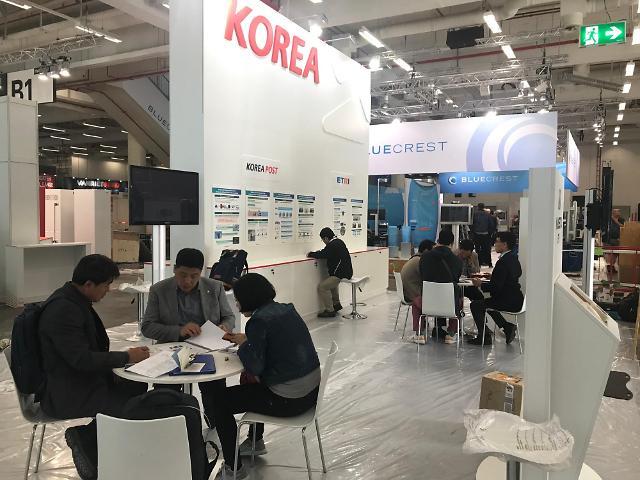 우본, 9~11일 독일 POST-EXPO 2018 참가