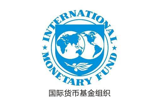 IMF下调韩国2018年经济增长预期  由3.0%降至2.8%