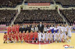 .朝中篮球友谊赛在平壤举行 姚明率中国女篮出战.