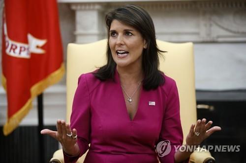 니키 헤일리 유엔 美 대사 연말 사임