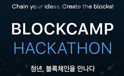 BBR tổ chức 'Blockcamp Hackathon' trong hai ngày 27 và 28 tháng 10