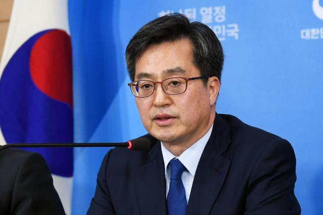 김동연, G20 재무장관회의·IMF/WB 연차총회 참석차 출국...세계경제 위협요인 대응방안 모색