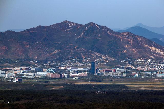 韩政府重新为开城市供水 或为重启工业区进行基建
