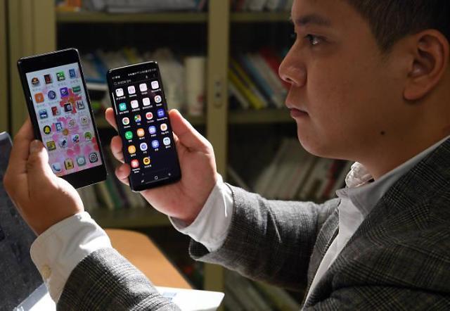 """支持快捷支付 朝鲜潮人必备智能手机""""平壤Touch""""长这样"""