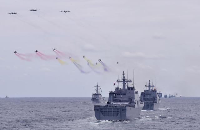 2018韩国海军国际阅舰式在济州开幕